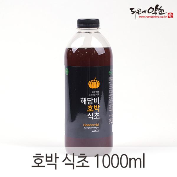 호박 식초 1,000ml
